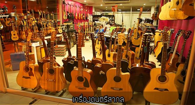 thai two